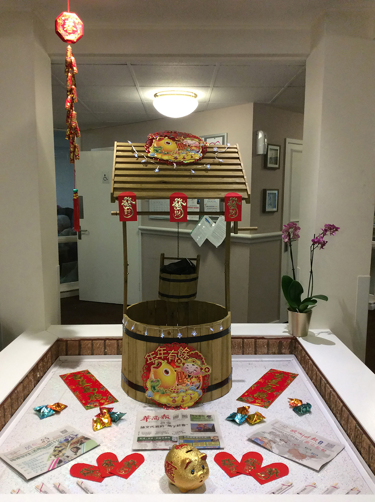Our Chinese New Year Central Display